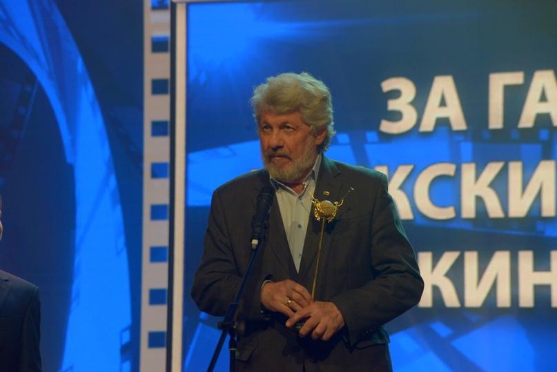 Народный артист России Сергей Паршин говорит ответное слово