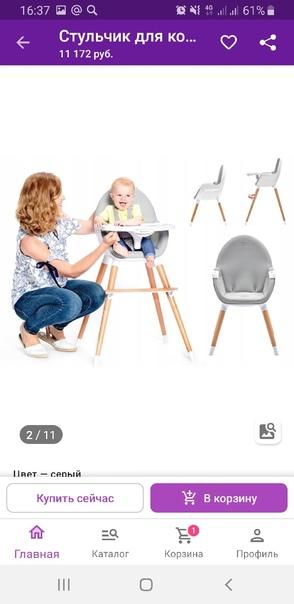Продам стульчик для кормления, б/у, на сиденье есть потер...