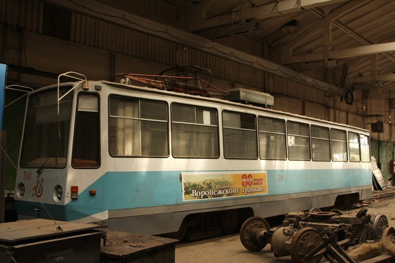 Последний трамвайный вагон