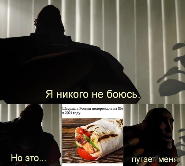 В России зафиксировали рост стоимости шаурмы шавер...