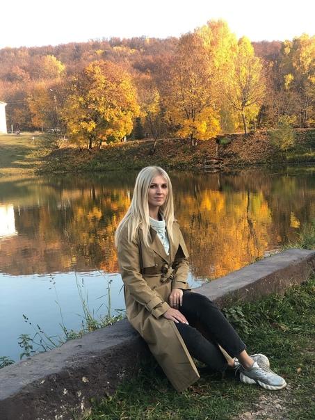 Вероника Жердева, Уфа, Россия