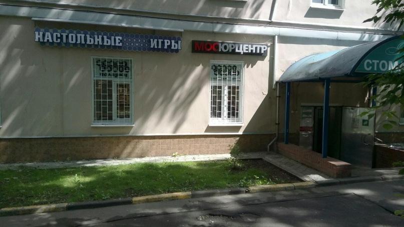 Как открывались наши магазины, изображение №4