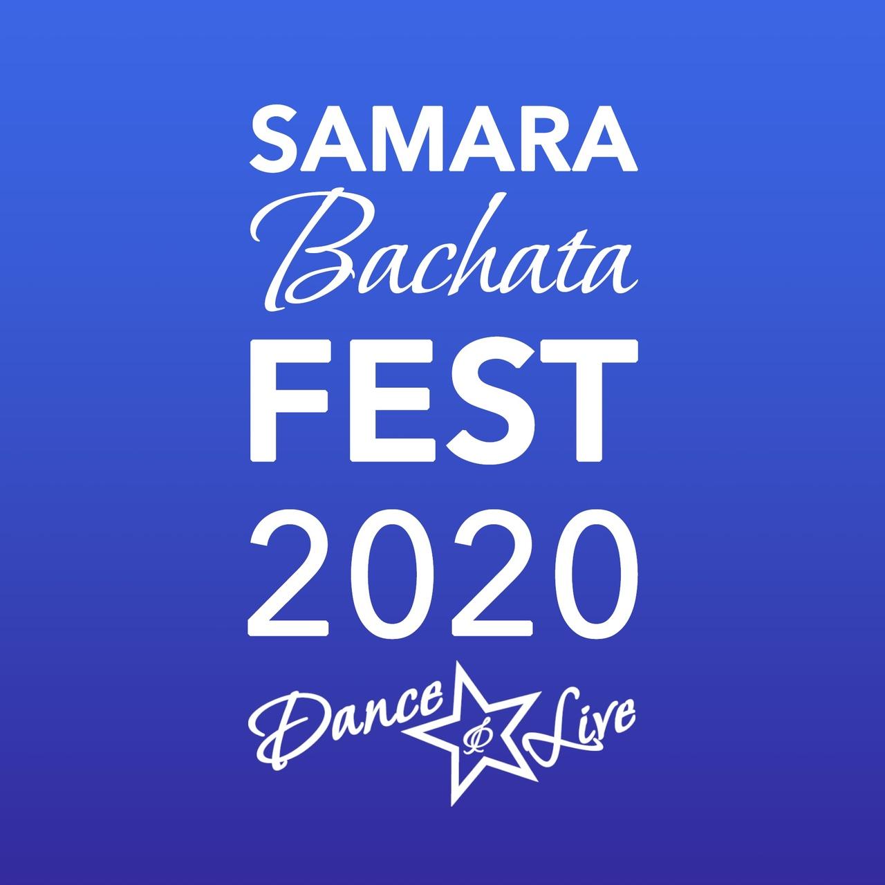 Афиша Самара SAMARA BACHATA FEST / 11-13 ДЕКАБРЯ 2020