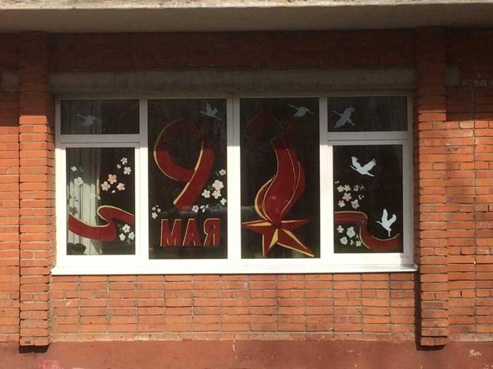 Тува украшает «Окна Победы»