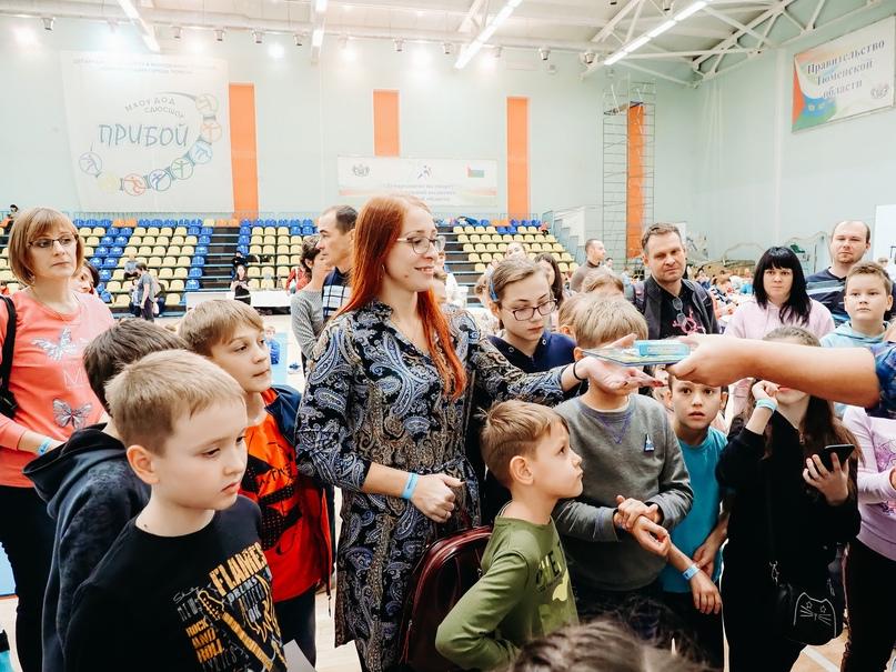 Семейная игротека Конструктория, Тюмень, 16 ноября 2019 - 19