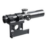 Оптический прицел ПУ9130 3,5 кратный с кронштейном, без планки карабин Мосина