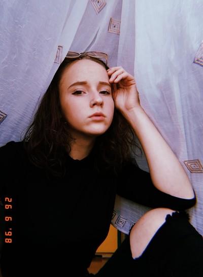 Настя Сергеева
