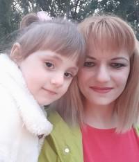 Чантурия Юлия