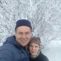 Тен Вадим