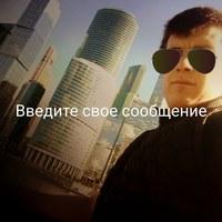Мухамадчон Махмудов