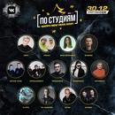 Георгий Полежаев фотография #27
