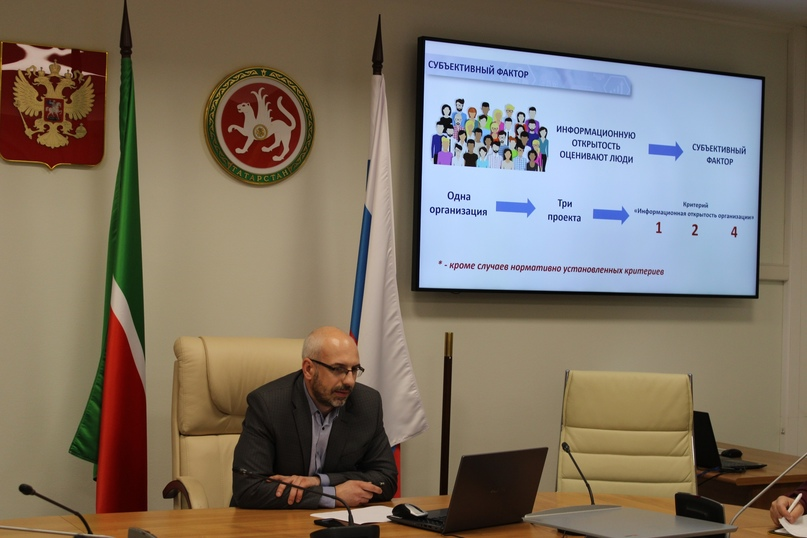 В Татарстане стартовала Школа информационной открытости и медиа-продвижения НКО, изображение №1