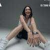 Solanke | 21/01 | 16 Тонн Арбат