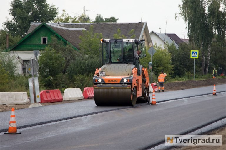 За пять лет в Тверской области в 3,5 раза увеличились объемы дорожного ремонта  https://tverigrad.ru/publica