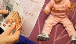 Какое пособие по уходу за ребенком может получать безработный родитель?