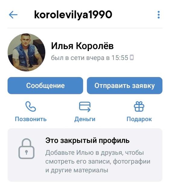 https://vk.com/korolevilya1990Здравствуйте. Хочу н...