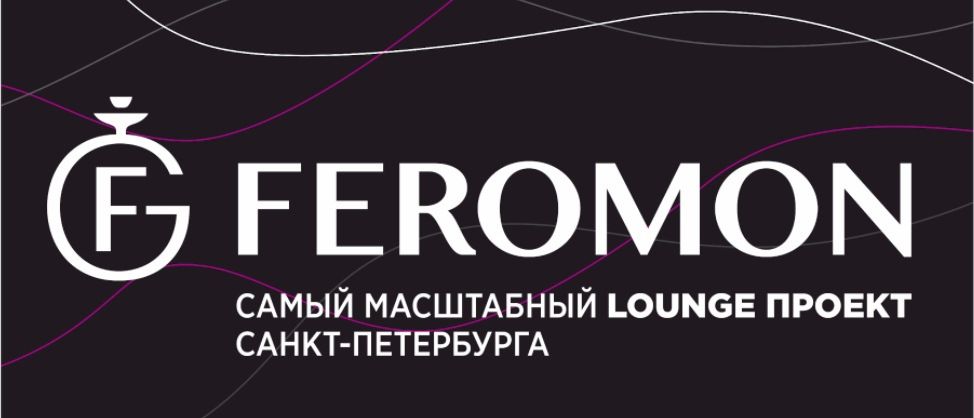 Кальянная «Место встречи» - Вконтакте