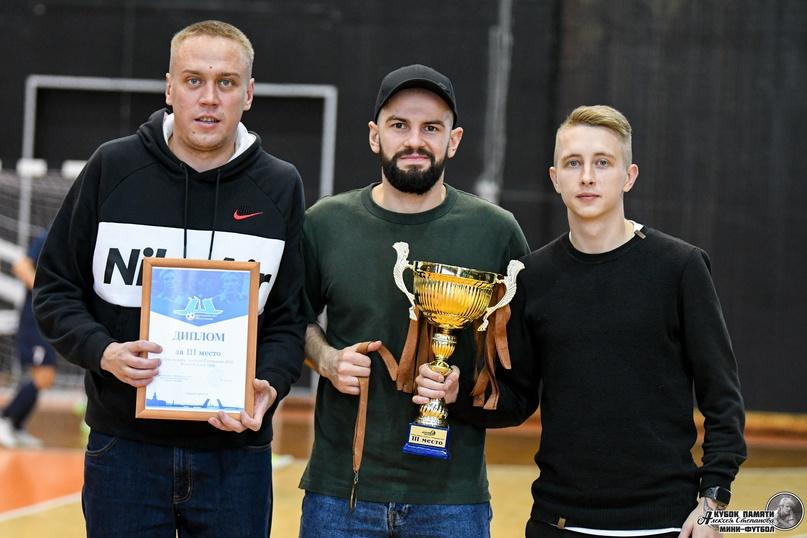 Подводим итоги Кубка памяти Алексея Степанова 2021, изображение №11