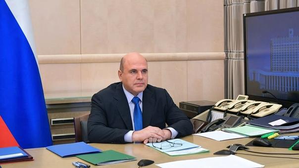 Марий эл получит более 261 млн рублей на поддержку...