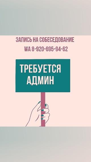 Работа для девушек в аксае вакансии минск без опыта работы для девушек