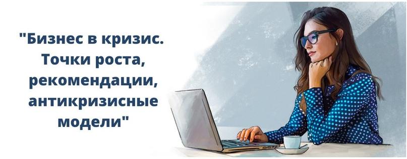 «Цикл вебинаров на декабрь от Лаборатории социального предпринимательства», изображение №1