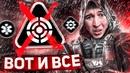 Крымский Дмитрий | Омск | 22