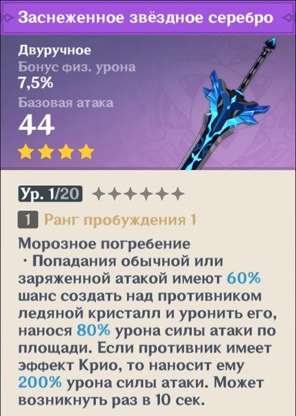 Новичку об оружии. Двуручные мечи, зображення №11