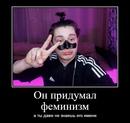 Ерохин Дмитрий | Санкт-Петербург | 5