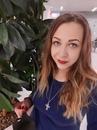 Юлия Кириенко