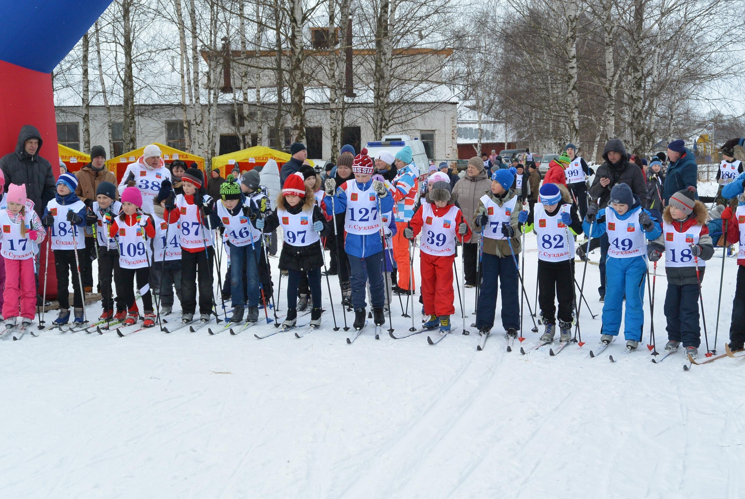27 февраля в Суздале прошли лыжные соревнования