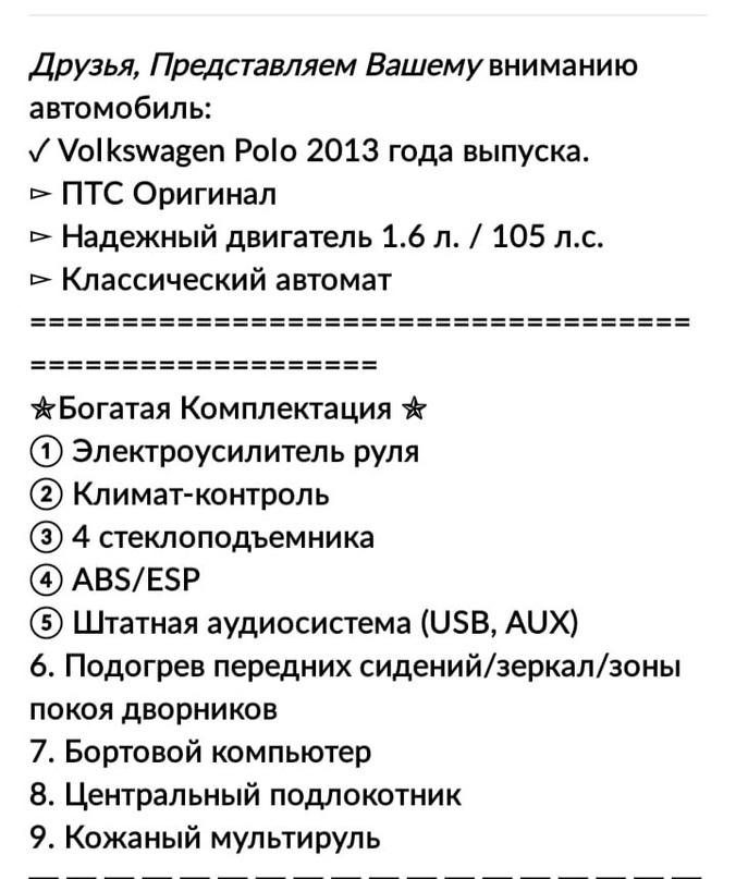 Купить. Все вопросы по тел 8 (922) | Объявления Орска и Новотроицка №18104