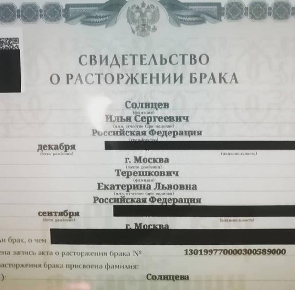 Гоген Солнцев разведенка! В середине сентября пожилая пассия Гогена Валентина Терешкович, ну уже Солнцева, объявила, что хочет развестись со скандальным шоуменом. Стало известно, что пара