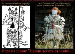 Клоуны в фильмах ужасов!
