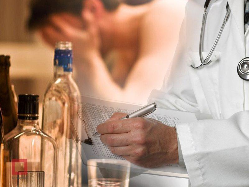 Адрес лечения алкоголизма цена Зеленоград