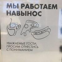 Фотография анкеты Сергея Комарова ВКонтакте