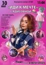 Стерхова Эльза   Нефтекамск   13