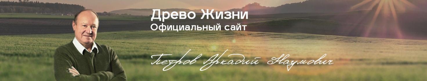 Изменение сознания вера богу Омск