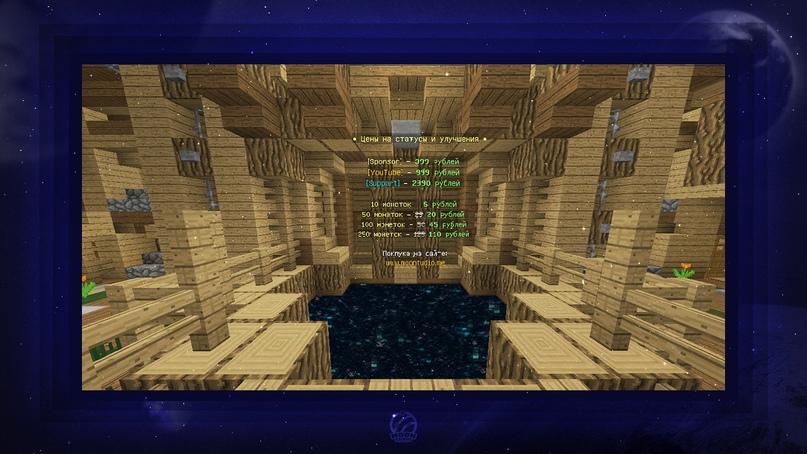 Эээ… Зелёный предатель! — Режим «AmongUs» уже в Minecraft!, изображение №17