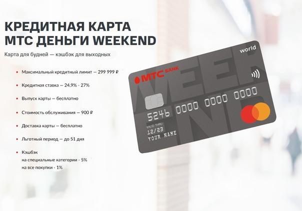 Рекомендуем кредитную карту с отличным кэшбеком от...