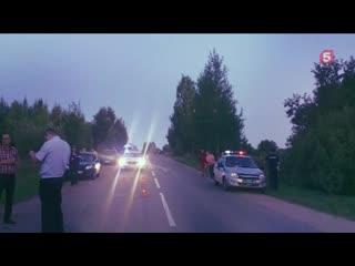 Два человека погибли и еще четверо пострадали в результате крупной аварии в Псковской области