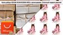 Кукла реборн KEIUMI KUM18CB09-W05 с аксессуарами. Отличный подарок девочке! Обзор