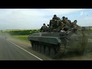 Украинские силовики намерены проверить население юго-востока страны на причастность к `сепаратистам` - Первый канал