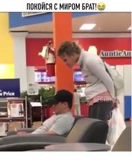 Video  Видео  Юмор  on Instagram: Пиздец подкрался незаметно#бествидео