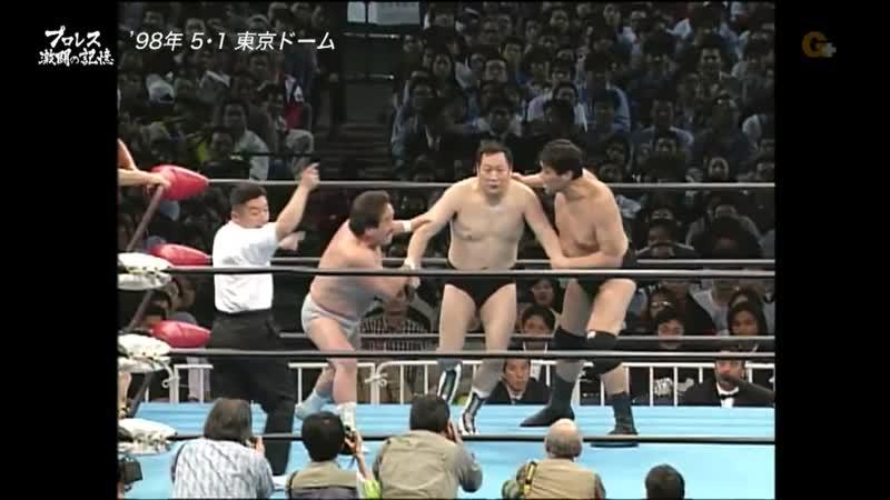 1998.05.01 - Jumbo TsurutaRusher KimuraMitsuo Momota vs. Masanobu FuchiTsuyoshi KikuchiHaruka Eigen
