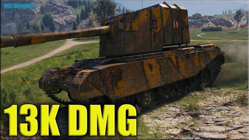 13к урона за 6 минут на БАБАХЕ ✅ World of Tanks FV4005 Stage II лучший бой
