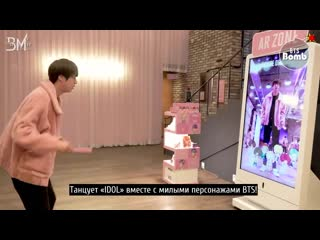 RUS SUBBANGTAN BOMB Dance With BTS @ BTS POP-UP : HOUSE OF BTS