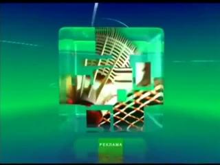 Рекламная заставка ОНТ (волан) 2010-2015