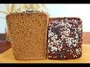 ВКУСНЫЙ Орловский хлеб ✧ РЖАНОЙ ХЛЕБ на закваске и жидкой опаре ✧ Orlovsky bread Rye sourdough