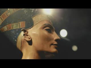 "Secrets Unlocked : Season 1, Episode 14 ""Nefertiti"" (Smithsonian Channel 2020 US)(ENG/SUB ENG)"
