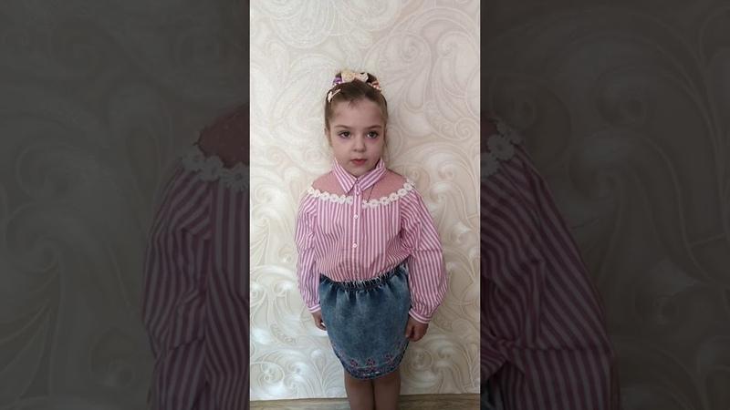80. Ефременкова Эмилия, ДОУ №83 г. Липецка